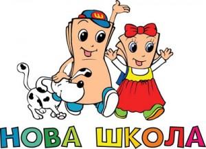 znak-logo-nova-skola